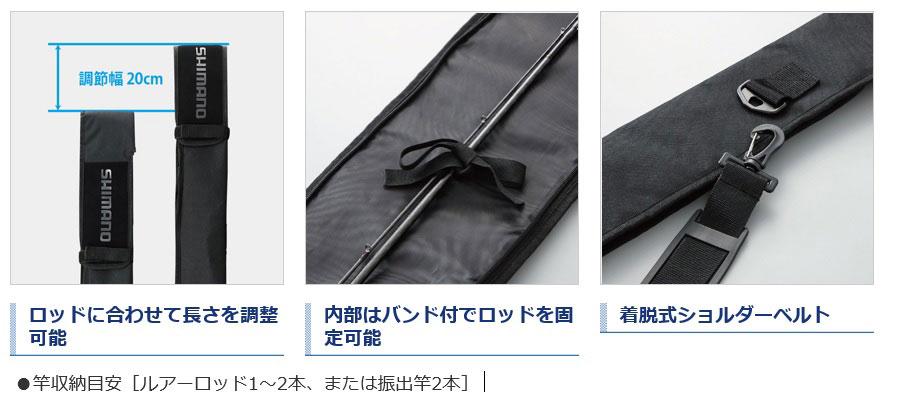 f:id:namazunoko:20200520214141j:plain