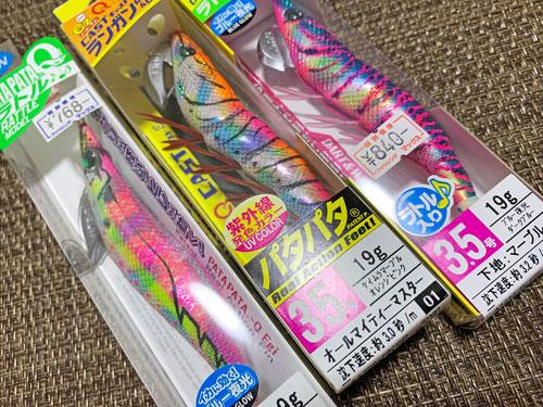 f:id:namazunoko:20200625204025j:plain