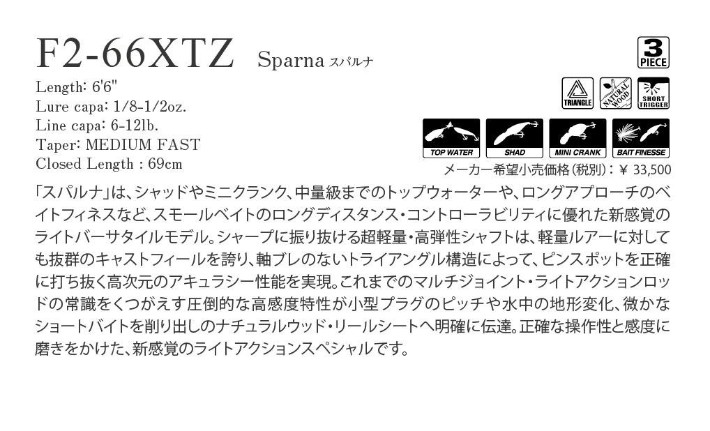 f:id:namazunoko:20201230212453j:plain