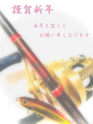 f:id:namazunoko:20210101185237j:plain