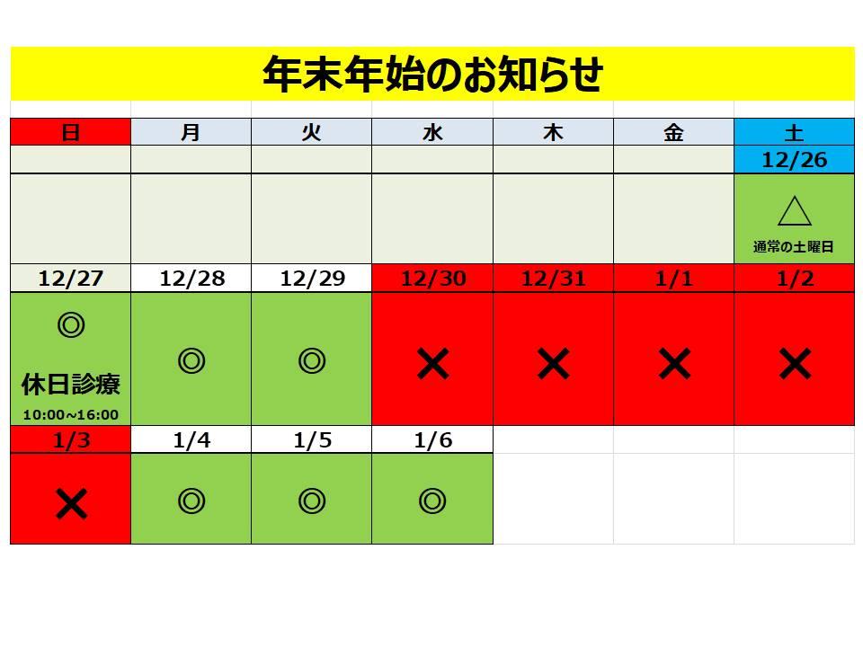 f:id:nambaent:20201201083226j:plain