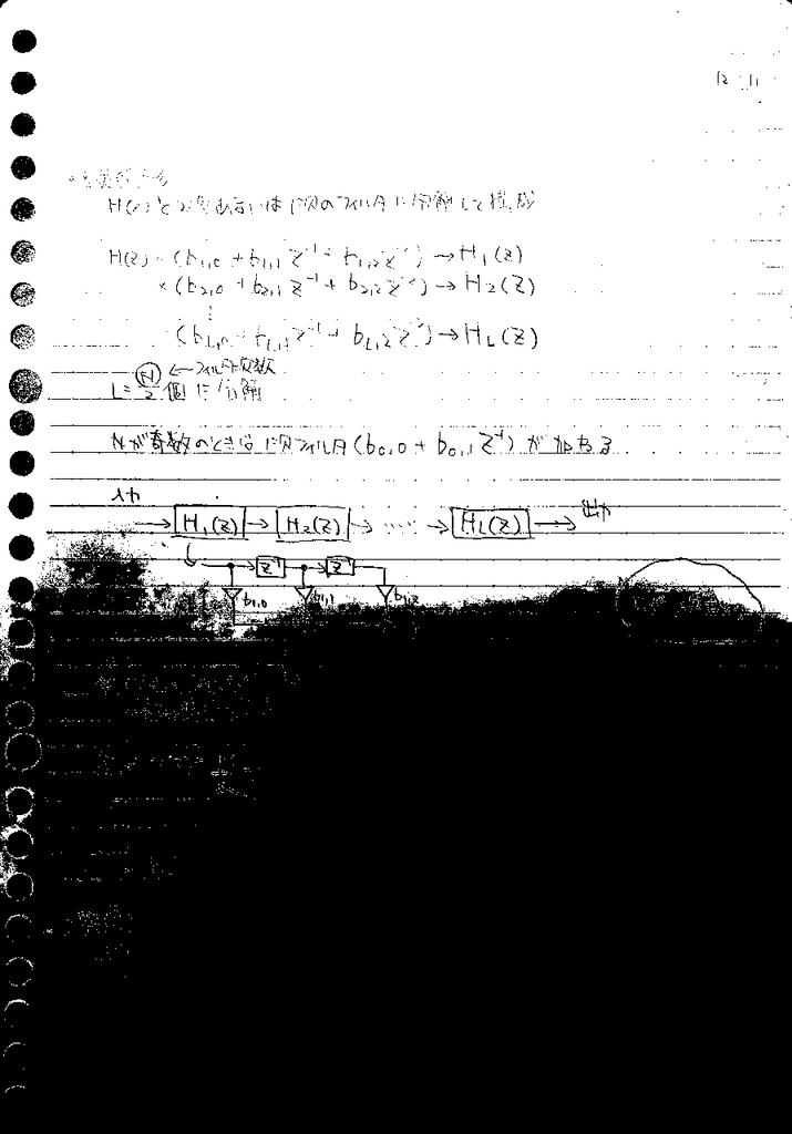 f:id:namedpython:20181225163716p:plain
