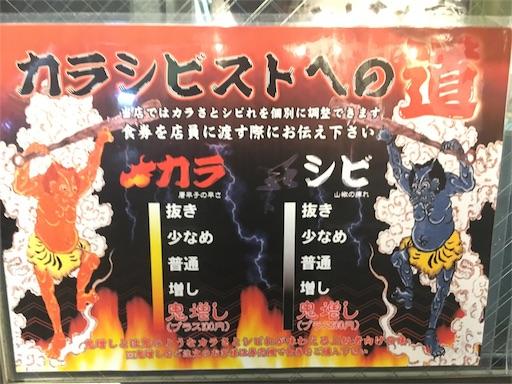 f:id:namekochanjiru:20160905164206j:image