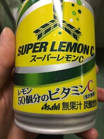 f:id:namekochanjiru:20170406052236j:plain