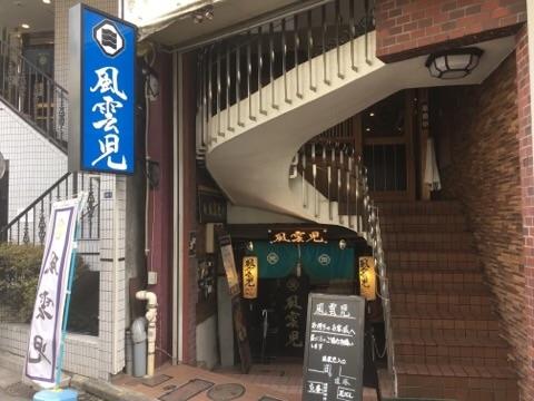 f:id:namekochanjiru:20170503163637j:image