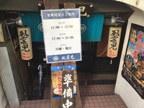 f:id:namekochanjiru:20170503163721j:image