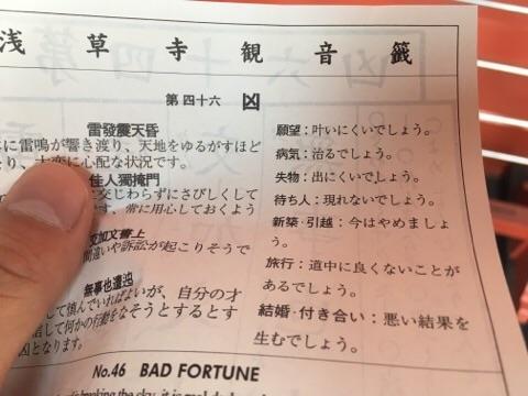 f:id:namekochanjiru:20170506204805j:plain