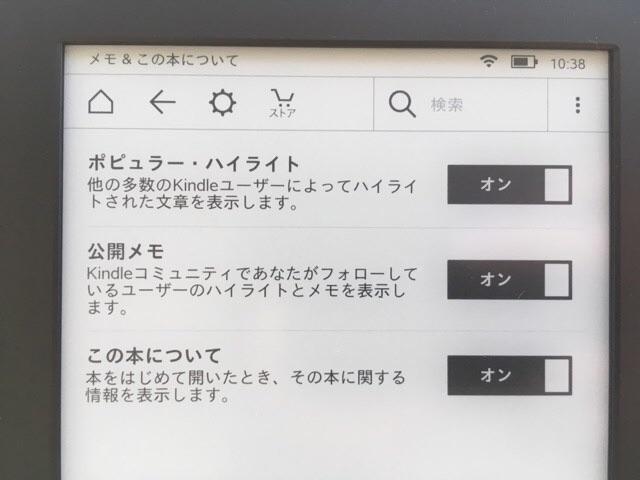 f:id:namekochanjiru:20171113235115j:plain