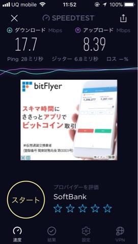 f:id:namekochanjiru:20180215190120j:image