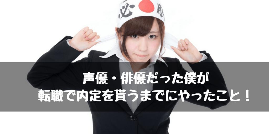 f:id:namekochanjiru:20180318201654p:plain