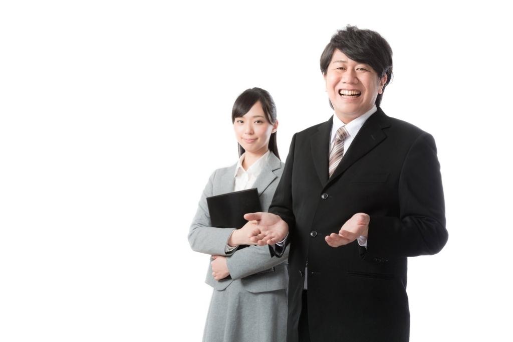 f:id:namekochanjiru:20180318202723j:plain