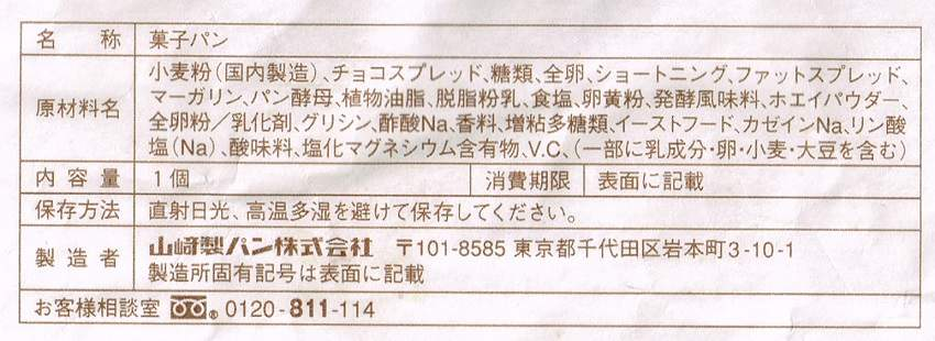 f:id:namekokirin:20210224120500j:plain