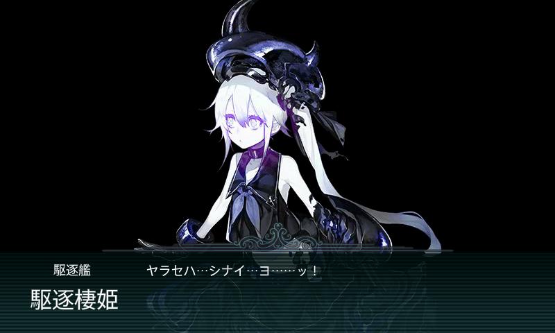 f:id:nameless_admiral:20170505003853p:plain
