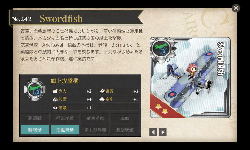 f:id:nameless_admiral:20170728205000p:plain