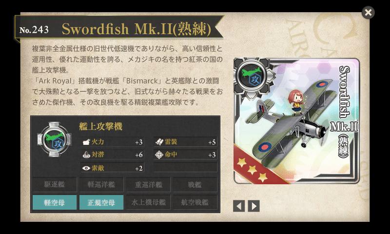 f:id:nameless_admiral:20170728205017p:plain