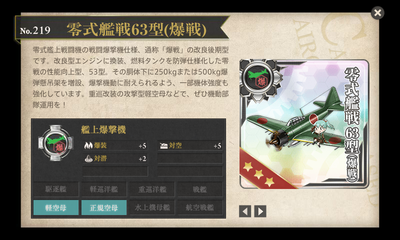 f:id:nameless_admiral:20170801203645p:plain