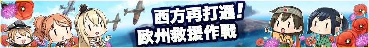 f:id:nameless_admiral:20170811003018p:plain