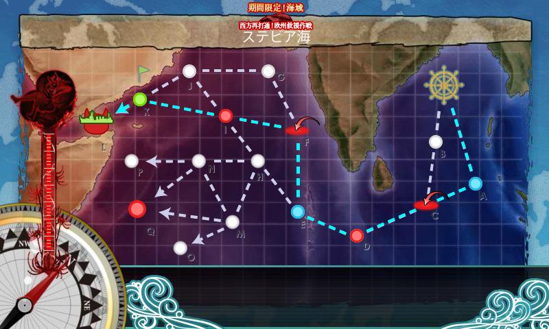 f:id:nameless_admiral:20170813112513p:plain