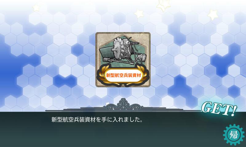 f:id:nameless_admiral:20170817231233p:plain