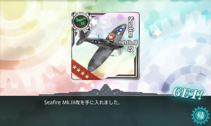 f:id:nameless_admiral:20170817231251p:plain