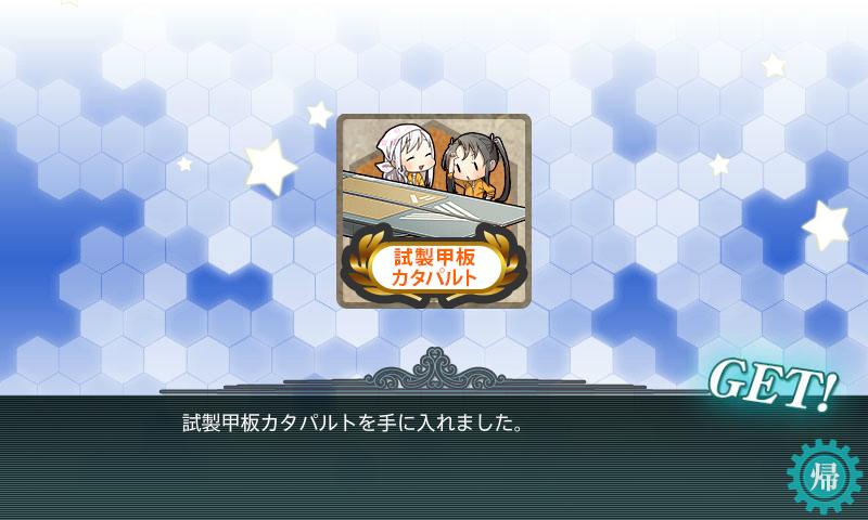 f:id:nameless_admiral:20170817231312p:plain