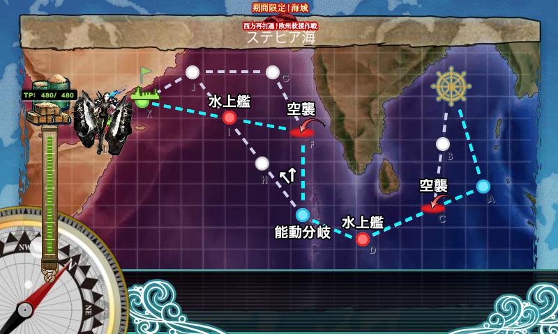 f:id:nameless_admiral:20170825223802p:plain