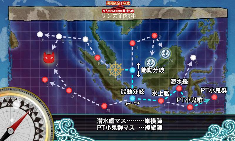 f:id:nameless_admiral:20170825231800p:plain