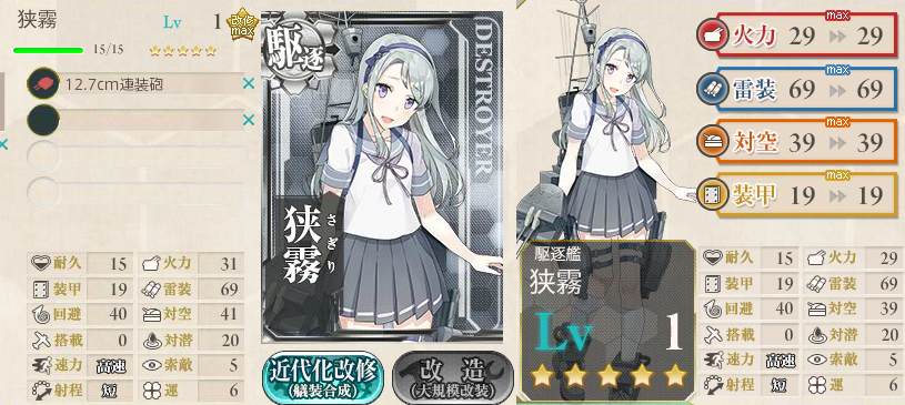 f:id:nameless_admiral:20170827021841p:plain