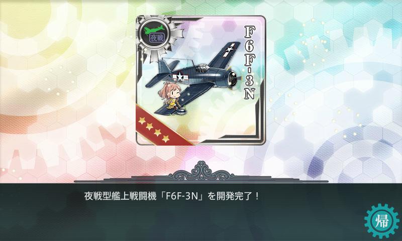 f:id:nameless_admiral:20171024202148p:plain