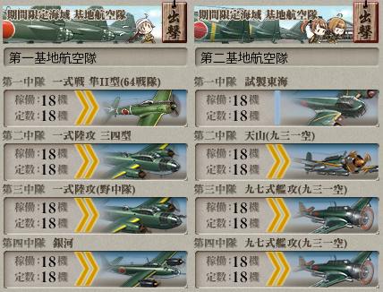 f:id:nameless_admiral:20171120144758p:plain