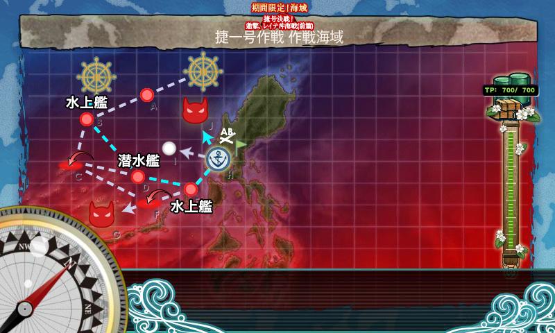 f:id:nameless_admiral:20171120150035p:plain