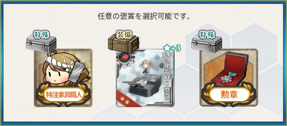 f:id:nameless_admiral:20171212022650p:plain