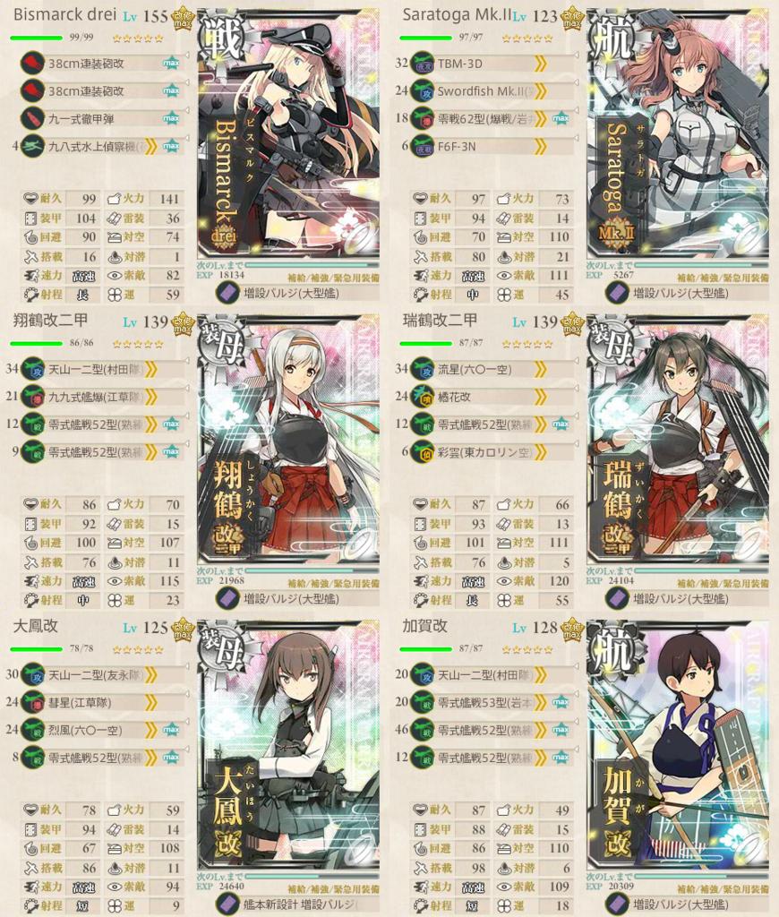 f:id:nameless_admiral:20180102164925p:plain