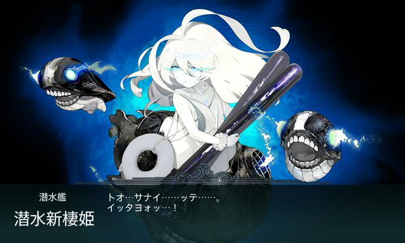 f:id:nameless_admiral:20180217200042p:plain