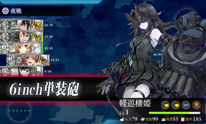 f:id:nameless_admiral:20180223003820p:plain