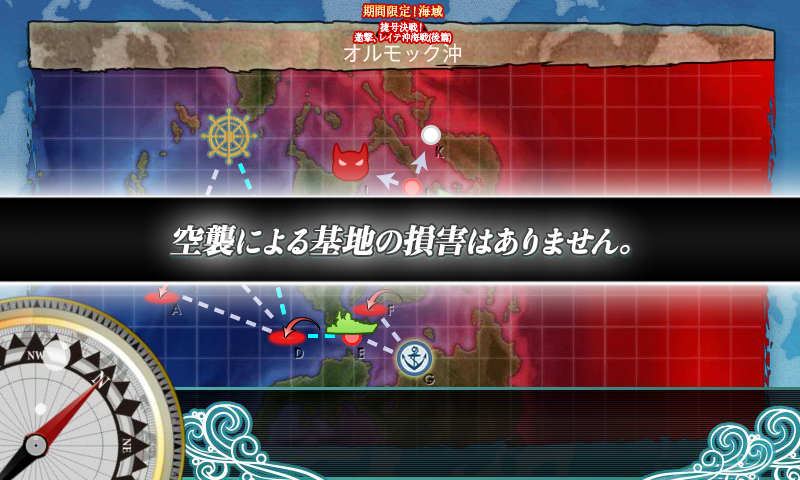 f:id:nameless_admiral:20180223011127p:plain