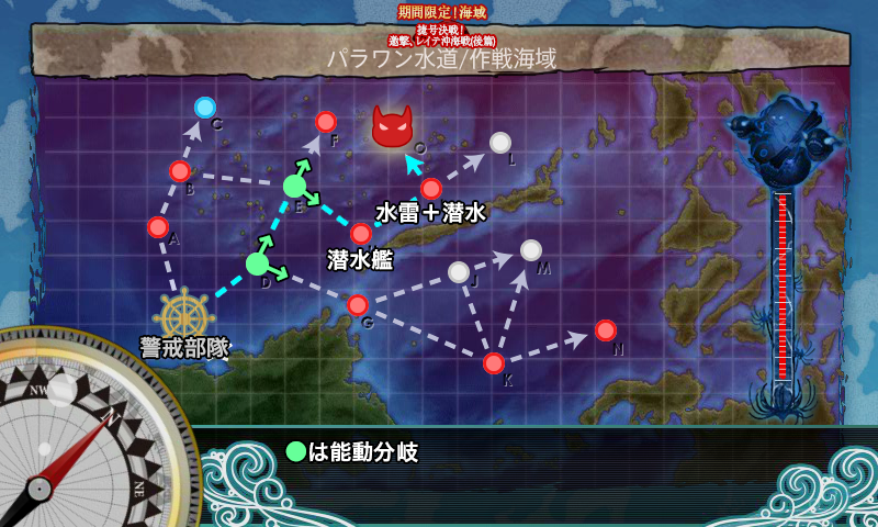 f:id:nameless_admiral:20180227014328p:plain