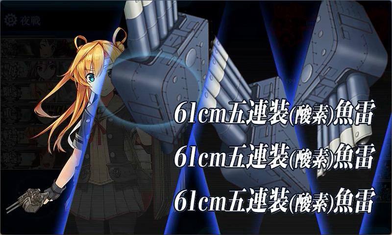 f:id:nameless_admiral:20180317235342p:plain