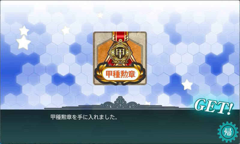 f:id:nameless_admiral:20180318000336p:plain