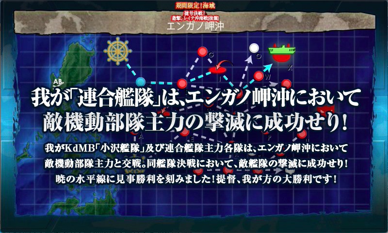 f:id:nameless_admiral:20180318000414p:plain