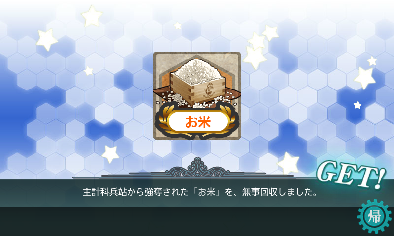 f:id:nameless_admiral:20180516154725p:plain
