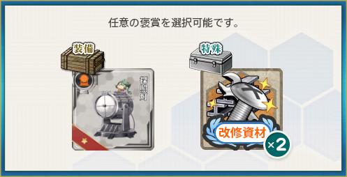 f:id:nameless_admiral:20180516164242p:plain