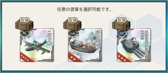 f:id:nameless_admiral:20180516170135p:plain