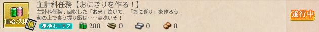 f:id:nameless_admiral:20180516171848p:plain