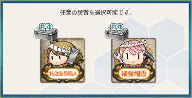 f:id:nameless_admiral:20180519185934p:plain