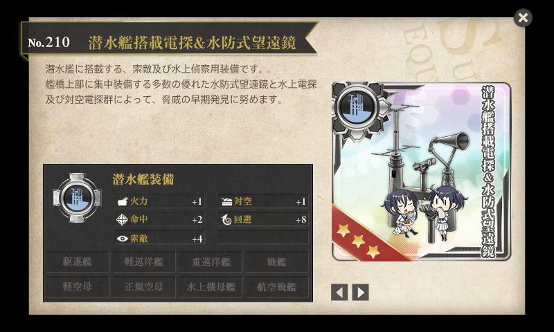 f:id:nameless_admiral:20180529202712p:plain
