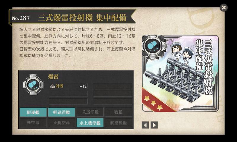 f:id:nameless_admiral:20180531195645p:plain