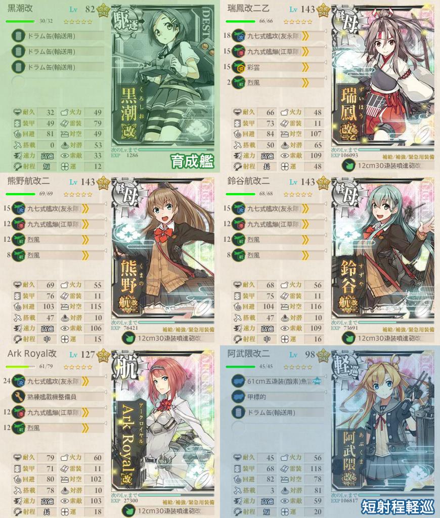 f:id:nameless_admiral:20180606214045p:plain