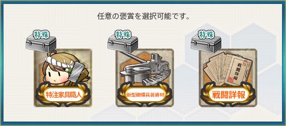 f:id:nameless_admiral:20180614185936p:plain