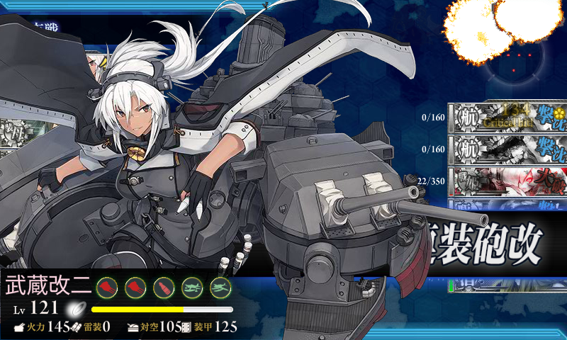f:id:nameless_admiral:20180707235206p:plain